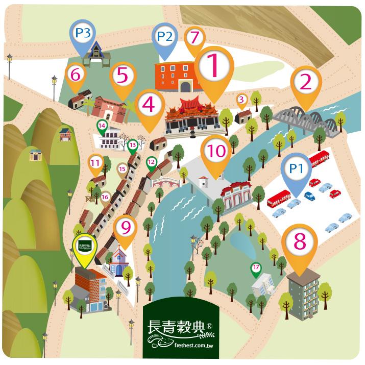 三峽老街導覽